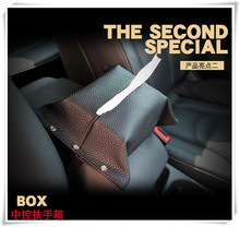 2017 New Style Car-Styling leather tissue box Sticker For SsangYong Actyon Turismo Rodius Rexton Korando Kyron Musso Sports(China)