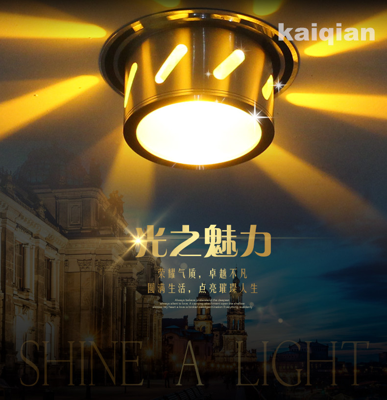 2016 LED corridor porch downlight lamp bar hall other home decorative lamp<br><br>Aliexpress