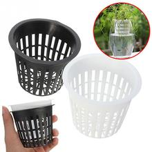 10 Pcs Plastic Hollow Cultivation Basket Mesh Pot Net Cup Basket Hydroponic Aeroponic Flower Container Planting Grow Pot Cup(China)