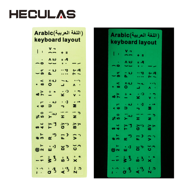 Green Letters ! Arabic Transparent Keyboard Stickers