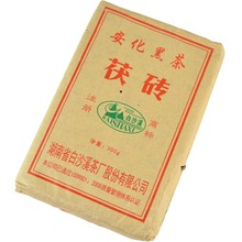[GRANDNESS] 300g Baishaxi  Anhua Dark Tea Fu Cha Brick Tea Chinese Black Tea hunan anhua black tea bai sha xi Hei Cha