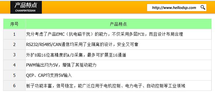 HTB1N6qGa0fvK1RjSspfq6zzXFXa5