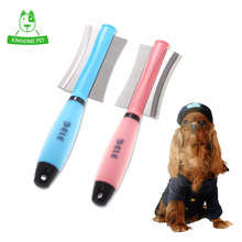KIMHOME Dog Cat Removal Hairs Comb Brush Fur Shedding Trimming Blue Pink Dual Purpose Pet Grooming Tool  Wholesale