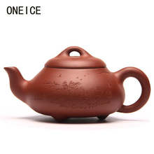 Free Shipping Yixing teapot Zisha Clay tea pot filter beauties handmade Dwarf clear cement stone scoop Zhou ting 260ml(China)