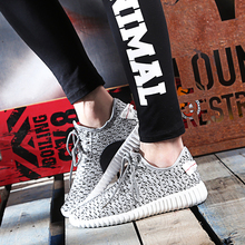 2016 new men  casual shoes are breathable shoes grey black lace up flatties plus size low flying shoes no logo woven