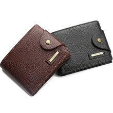Cool Carteira Masculin Bifold Wallet Men Leather Credit/ID Card Holder Billfold Wallet Fashion Wallet Purse Business Card Holder(China)