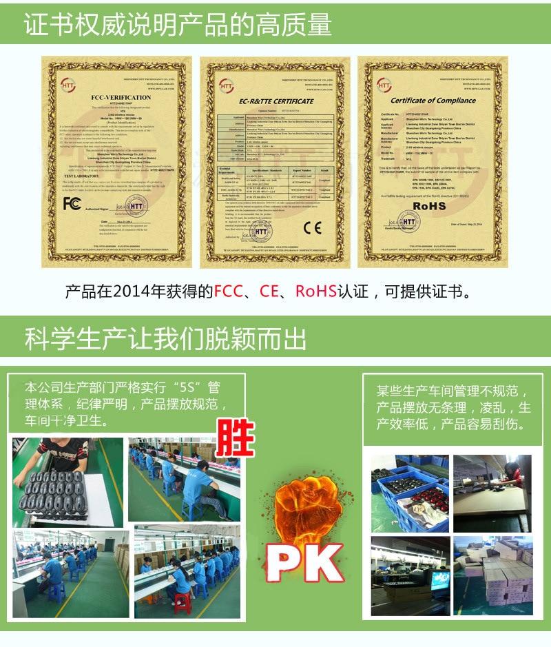 WeChat pictures_20180428105506
