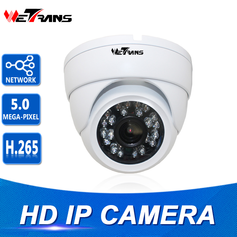 Security IP Camera 5MP SONY CMOS Full HD 1080P 30m Infrared Night Vision IR Dome Megapixel HD CCTV IP Network Camera P2P POE<br>