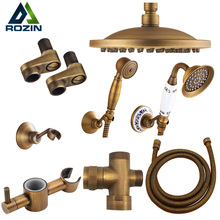 "Free Shipping Antique Brass 3-Way Shower Arm Diverter Valve Wall Mount Brass Fixer Bracket Handshower 8"" Rain Showerhead"