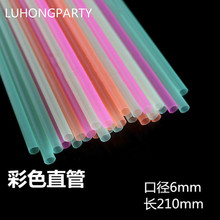 200pcs/lot Creative Extension Can Be Curved Fruit Juice Drink Milk Tea Straw 02 Disposable Color Bend Plastic LUHONGPARTY(China)