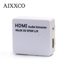 AIXXCO HDMI Audio Extractor Converter HDMI to HDMI Splitter with Audio L/R Adapter for PS3 4 supoort 4K 2K 3D HDTV 1.4