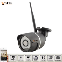 HD 1080P Night Vision Waterproof Surveillance Camera Audio Outdoor IP Camera Wifi Sony 322 Security Camera System P2P Onvif 2.0