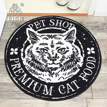 CIGI Black Premium Cat Carpet Room Round Blanket Round Computer Desk Chair  Mat Home Anti Skid Mat Creative Entrance Doormats