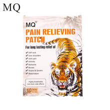 MQ 10 Pieces/2Bags / Box Herbal Chinese Medical Plaster far ir treatment Pain Relief Patch Health Care Product(China)