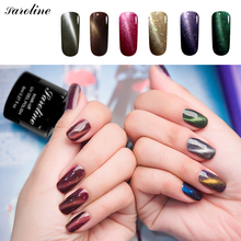 Saroline 8ML Art LED UV Lucky Color Gel Professional Long-lasting Soak Off 3d Cat Eye Nail Gel Polish UV Gel Lacquer(China)