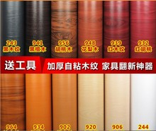 New Small wholesale fireproof heat Wood wallpaper self-adhesive wall stickers waterproof PVC paper furniture chest decoration(China)