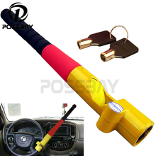 New Hot Vehicle Auto Car Anti-Theft Steering Wheel Safety Lock Heavy Duty With Keys Device Extra Secure Car Accessories