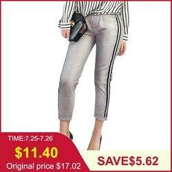 Tangada брюки с лампасами брюки с полоской штаны с лампасами спортивные брюки хлопковые брюки брюки из хлопка черные брюки серые брюки женские ...