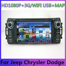 2 Din car dvd for chrysler 300c DODGE RAM DODGE CALIBER with GPS TV Bluetooth IPOD Radio 3G/WIFI USB+MAP GIFT