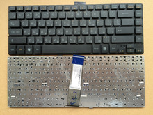 Free shipping laptop keyboard Brand new original FOR LG P420 P430 RU Russian notebook(China)