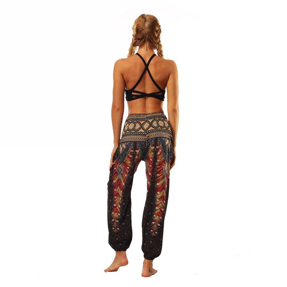 TL004- Brown wide leg loose yogqa pants leggings (8)
