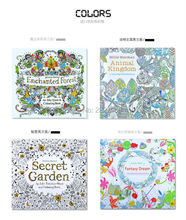 4pcs/set 24 Pages Mixed Styles Relieve Stress Painting Drawing Kill Time Coloring Book Drawing Book for kids Adult(China)