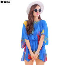 ZFQHJJ 2017 Women Beach Dress Sexy Leopard / Floral Breathable Chiffon Floral Mini Dresses Summer Sun UV Protection Clothing(China)