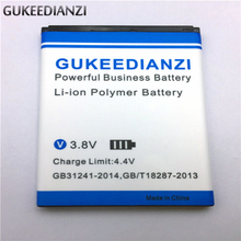 GUKEEDIANZI BAT-7100M 1780mAh Phone Battery For SKY Pantech Vega A800S A810s A810K A820L Mobile Phone Replacement Battery(China)