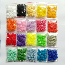 (can choose the colors) 200 sets/lot KAM 12mm plastic snap button Fasteners quilt cover sheet button garment accessories