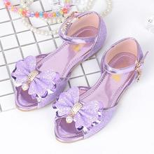 Children Footwear Girls Sandals For School Shoes Pearl Butterfly Glitter Breathable Soft Kids baby Pink Party Shoes