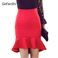 New 2017 European Fashion Black Trumpet Skirt Women Vintage Slim Sexy Pencil Skirt  Female Skirts S-5XL 2 Colors