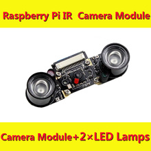 Raspberry pi Night Vision Camera RPI IR Infrared Webcam Suit Raspbian DIY Development Kit 1w 850 lde lamp monitor video picture(China)