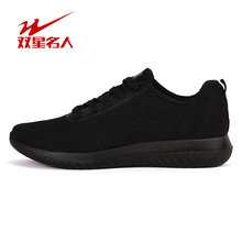 Double star 2017 new woman and man Running Shoes sneakers sport shoes Breathable running shoes rubber sole Wearable and Non-slip