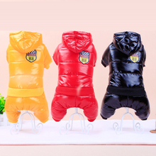 2017 New Warm Dog Coat Outfit Winter Large Size Pet Dog Clothes Thickening Dog Down Jacket Clothing For Pet Dogs Apparel(China)