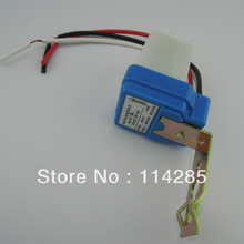 New Auto On Off Light Switch Photo Control Sensor DC AC 12V 50-60Hz 45x42x35mm(China)