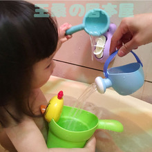 Bathroom bathing water toys memory material Meng chicken shampoo cup water spoon toys four sets