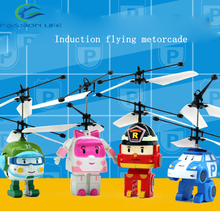 New Induction Suspension Flying Motorcade Plice car/Helly/Roy/ Ambe RC Flying Helicopter UFO Ball Ar.drone Original Box Package
