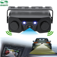 GreenYi Car Video Parking Camera Sensor, Rear view camera + 2 Sensors Indicator Bi Bi Alarm Auto Reverse Backup Radar Assistance(China)