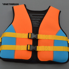YINGTOUMAN Professional Children Life Jacket for Kids Top Quality Kids Foam Life Vest For Fishing Swimming Drifting