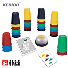 2-6 Players Speed Cups Fast Reaction Stacking Game Playing Card Game Funny Children Family Board Games Quick Cups Indoor Game(China)