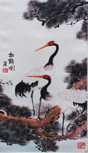 "37""Chinese SuZhou Silk Art Pine Crane Decoration Scroll Painting Drawing S091"