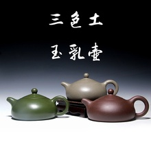 Buy 170ml Exquisite Yixing raw ore green mud Zisha tea pot jade milk purple clay teapot handmade tea gift Free for $37.94 in AliExpress store