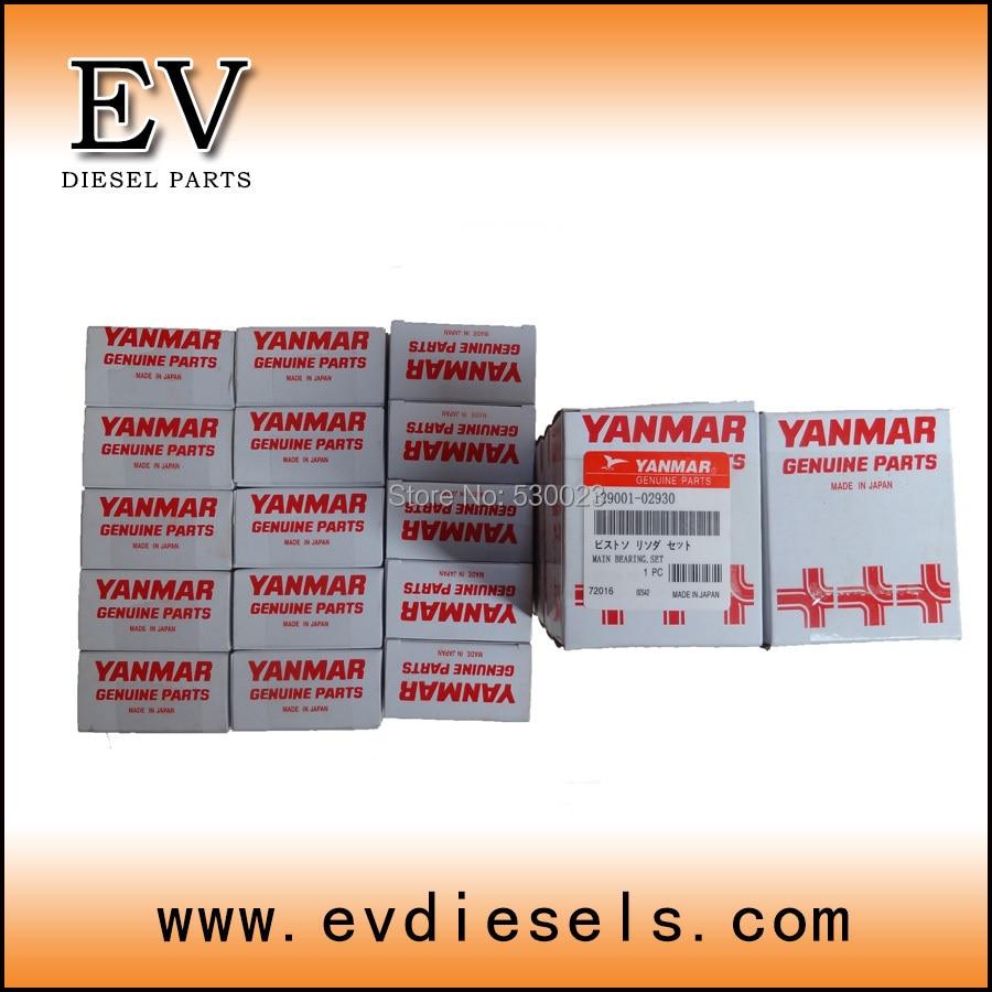Fit for yanmar 4TNV98 4TNE98 4D98E crankshaft Main bearing / connecting rod con rod bearing<br><br>Aliexpress