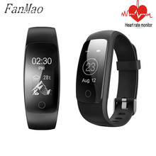 FanMao New Health Smart Bracelet Heart Rate Monitor Pedometer Sports Fitness Tracker GPS Bluetooth Wristband Smart Band