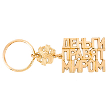 "[Money] Successful people gift souvenirs Russian letter car key finder key wallet for ""Money rules the world""dollar sign pendant"