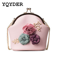 Women Bags Flowers Chain Small Handbag Pearl Luxury Designer PU Leather Shoulder Bags Metal Frame Messenger Lady Crossbody Sac