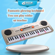 3-4-6-8 years old children with a microphone girl piano piano baby enlightenment puzzle(China)