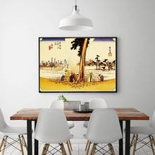 Japan Style Classical Vintage Landscape Painting Print Canvas for Office Decoration Wall Art Japanese Retro Artwork Best Gift