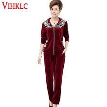 Velvet Sportswear