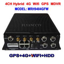 4Ch Mobile DVR Hybrid 4G GPS WIFI 5.8Ghz 8~36V voltage 1080P IP 720P AHD Camera Recorder for vehicle/auto/school bus/taxi/truck